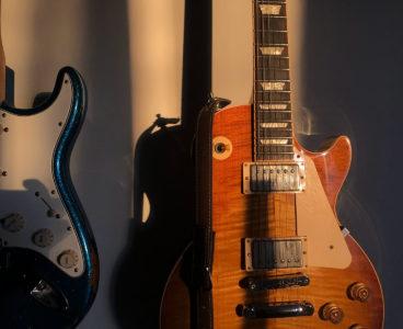 Seguros para instrumentos musicales